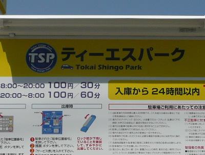 p1030438.jpg