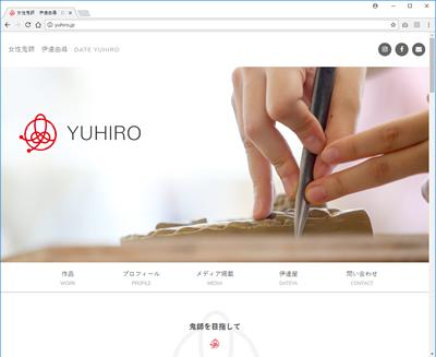 yuhiro